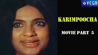 Karimpoocha Movie Part 5    Super Hit Malayalam Movie