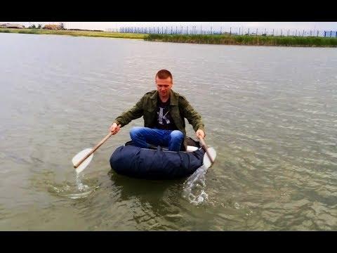 Лодка из камеры (Тест на воде)