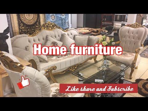 Home Furniture London   / Fouzia's Vlog Uk