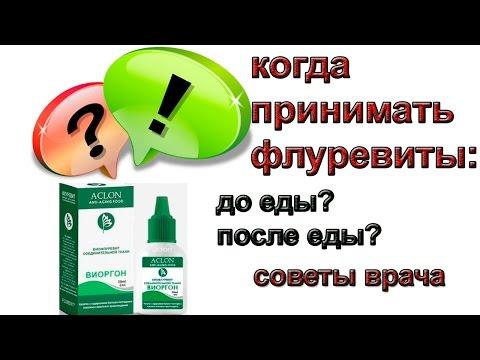 что можно принимать от кашля при беременности