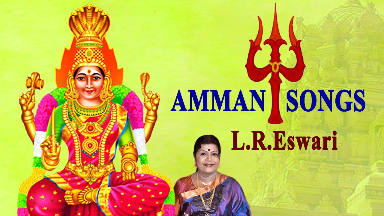 free tamil amman devotional songs mp3