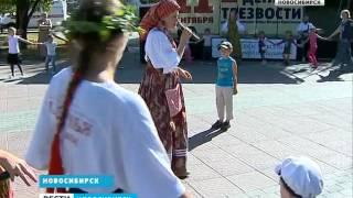В Новосибирске отметили День трезвости