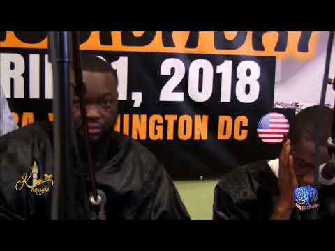 Khassida Day USA 2018 | Washington DC | Kourel Touba Cincinnati Columbus, OH