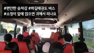 2019 영광교회 전교인 수양회-갈음이 해수욕장
