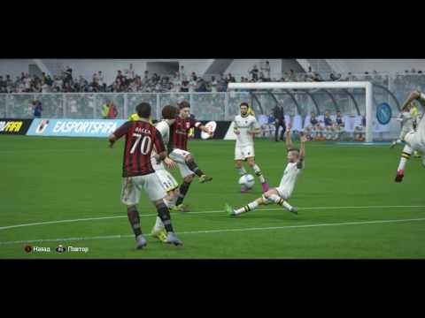 AC Milan RIccardo Montolivo great long shot Fifa 16 Online