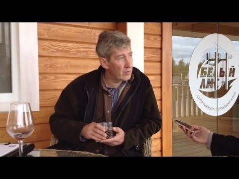 Открытие СК Белый Лис в г. Выкса, интервью Коптелова Виктора | стендовая стрельба в Заволжье
