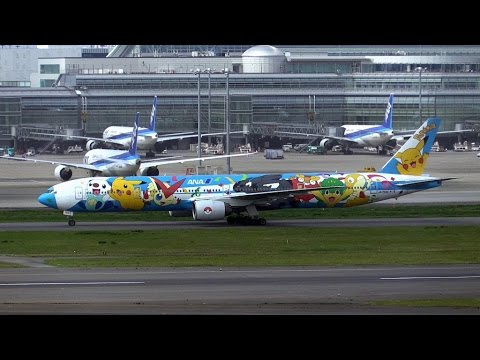 Pokemon Jet (JA754A / Boeing 777-300 / All Nippon Airways / 2015-04-17 09:43-09:48 / HND)