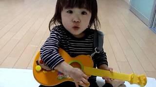 その1 福山雅治 家族になろうよ ギター演奏 莉央(2歳5カ月)