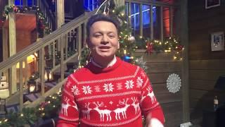 Телеведущий Александр Олешко приглашает всех зрителей встретить вместе «Супер Новый год»!