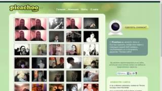 Как сделать снимок на веб камеру с помощью инретернета(, 2016-01-29T14:34:10.000Z)
