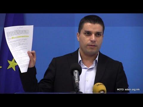 Видете го дволичното лице на ВМРО-ДПМНЕ