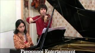 ล่องแม่ปิง ไวโอลิน เปียโน โดย กมล บูรณกุล