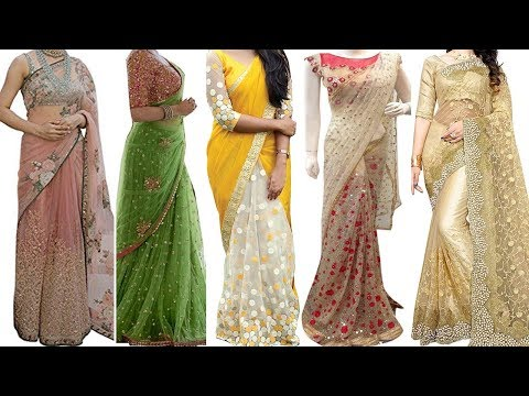Buy Designer Party Wear Sarees / Net Saree Online Shopping / Cheapest Saree Rates