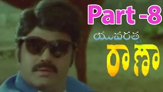 Yuvaratna Rana Telugu Movie || Balakrishna, Heera & Bhagyashree || 08/10