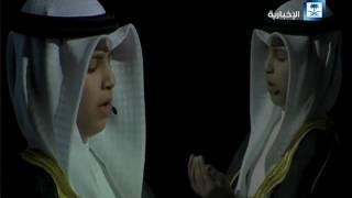 جانب من حفل وزارة الإعلام الكويتية بحضور خادم الحرمين وأمير الكويت