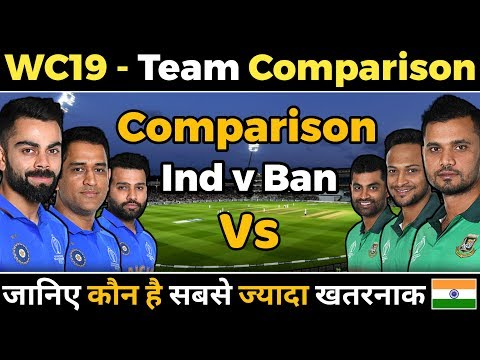 World cup news and photos india vs new zealand 2019 warm ups