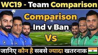 World cup 2019 - India vs Bangladesh Honest Team Comparison