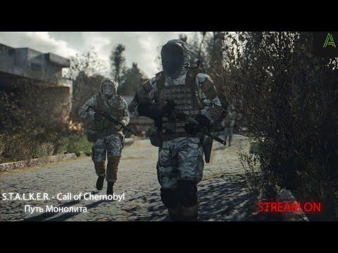 STALKER - Call Of Chernobyl