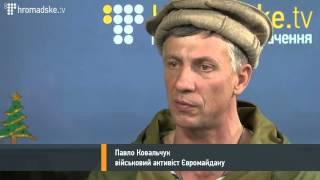 Афганец Павел Ковальчук. Чётко, кратко и понятно: кто враг и что делать