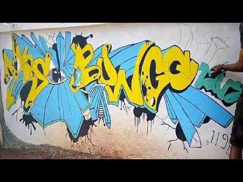 MASO BONGO 119 - Narco Ariary [Raz - Ambadiky ny Lalàna]