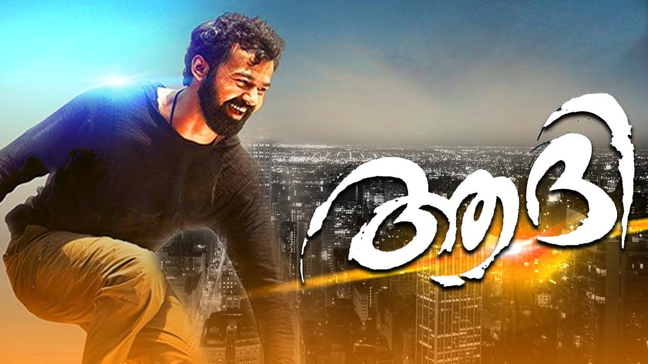 Aadhi first look: Pranav Mohanlal has arrived in style | Jeethu Joseph, Mohanlal