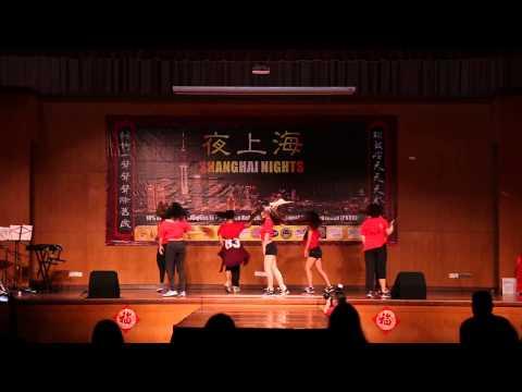LNG Dance Club   UCSI Shanghai Night