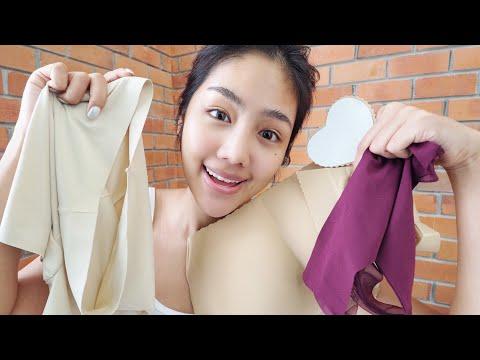 TIPS: ชุดรัดรูป เดรสสายฝอ ใส่กางเกงชั้นในยังไง? | Archita Lifestyle
