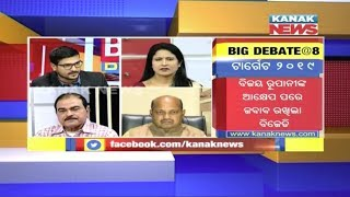 Big Debate @ 8PM: Odisha CM In Gujarat- Gujarat CM in Odisha