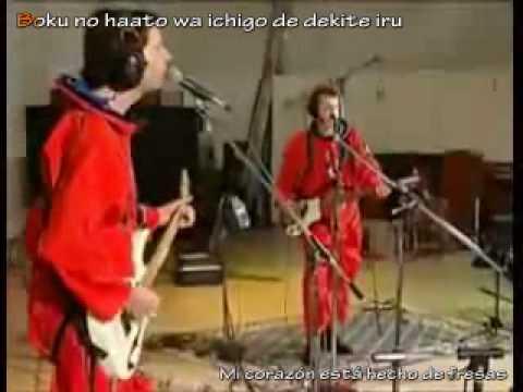 Boku No Atama - Paul Gilbert (Karaoke+subtitulos español)