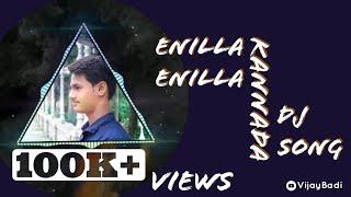 enilla-enilla-kannada-dj-official-song