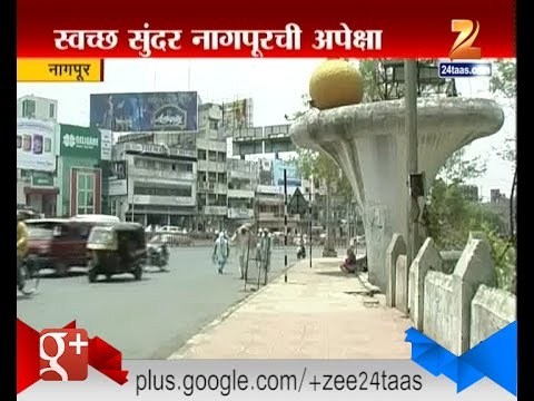 Nagpur : Wants Clean And Beautiful City In 2016