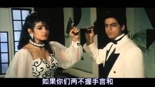 沙魯克汗*電影[[瘋狂世界Zamaana Deewana]]-1995-中文字幕版(上集)