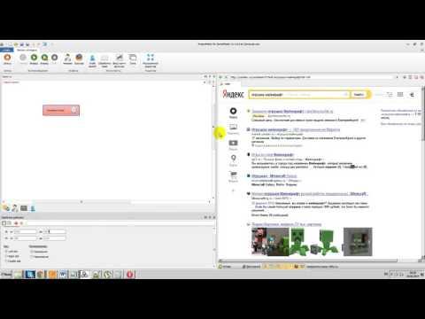 Новая фишка!!! Zennoposter 5 эмуляция мыши на c#