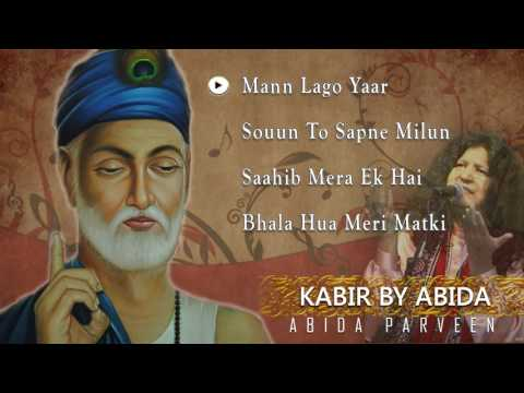 Kabir by Abida Parveen    Popular Kabir Songs 2015 Mp3