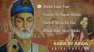 Kabir by Abida Parveen    Popular Kabir Songs 2015