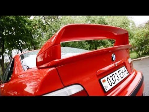 Тюнинг Aтелье | BMW 3 E36
