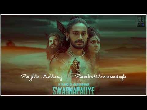 Swarnapaliye Live Sanuka ft Sajitha