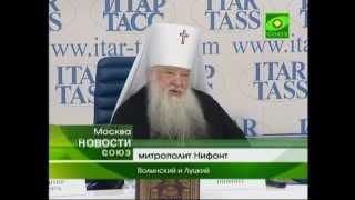 Презентация факсим. копии Луцкого Евангелия в Москве