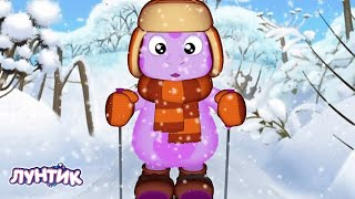 Лунтик Самые зимние серии Сборник мультиков для детей