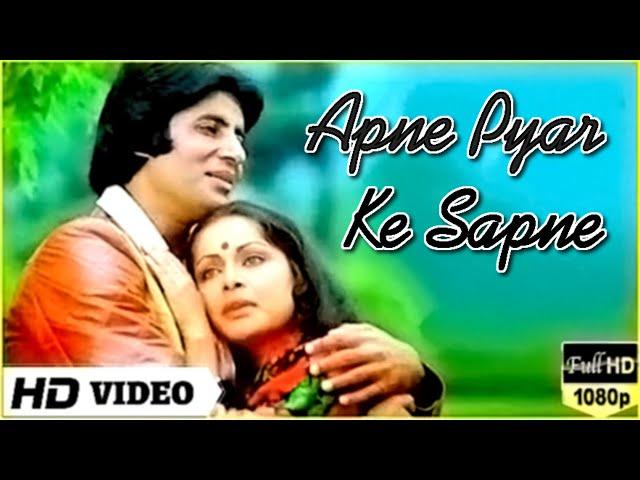 Superstar Amitabh    Apne Pyar Ke Sapne    Kishore Kumar & Lata Mangeshkar