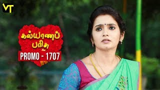 Kalyanaparisu Tamil Serial - கல்யாணபரிசு | Episode 1707 - Promo | 16 Oct 2019 | Sun TV Serials