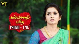 Kalyanaparisu Tamil Serial - கல்யாணபரிசு | Episode 1707 - Promo | 16 Oct 2019 | Sun TV Serials