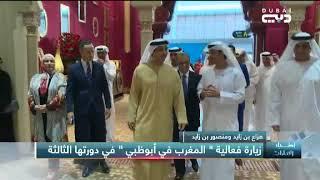 أخبار الإمارات | هزاع بن زايد ومنصور بن زايد في زيارة لفعالية