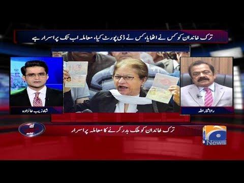 Aaj Shahzaib Khanzada Kay Sath - 18 October 2017 - Geo News