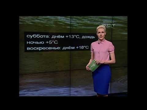 Погода в Братске