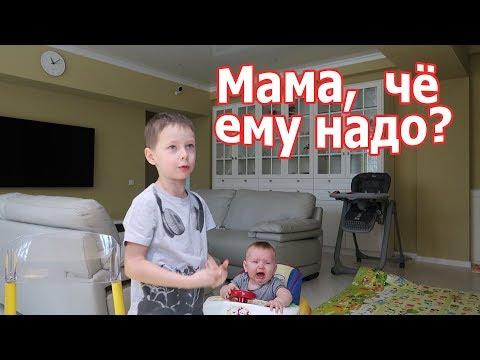 видео: VLOG: Мое утро с двумя детьми / Веганский шашлык