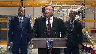 Петро Порошенко відкрив у Коломиї завод «Leoni»