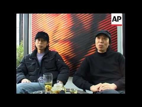 Politically charged Chinese art