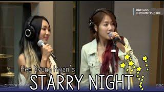 'Singing Room for' all with SISTAR, '모두의 노래방' with 시스타 [별이 빛나는 밤에] 20150708