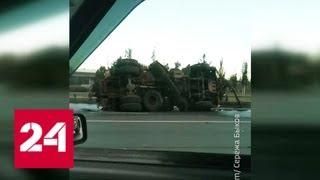 На Ленинском проспекте столкнулись два грузовика - Россия 24